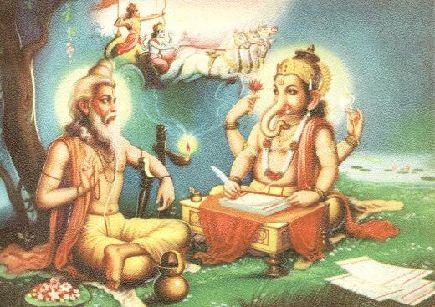 (63) ગુરુ પૂર્ણિમા અને ગુરુ મહિમા  (1/5)