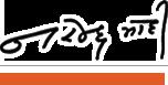 (91 ) ગુજરાત રાજ્યના મુખ્ય પ્રધાન નરેન્દ્ર મોદીને એમના ૬૨મા  જન્મ દિવસના અભિનંદન. (6/6)