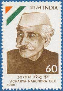 Acharya-Narendra-Deo-