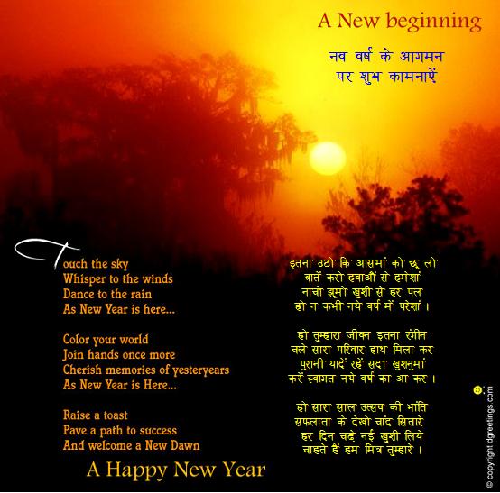 AHappy New Year
