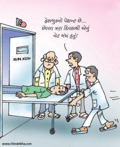 facebook-Cartoon