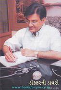 Dr. Sharad Thaker