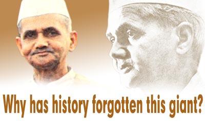 Lal Bahadur and History