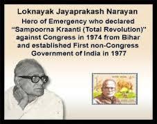 Jayprakash Narayan-2