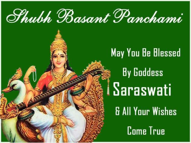 Saraswati -Vasantpanchmi