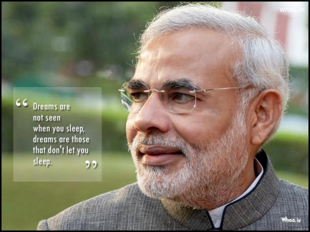 Namo -dream-quote