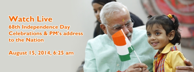 PM's address to the nation on 15th August