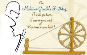 Gandhi Birth Day -2nd October