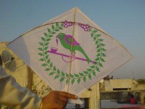 kite-arrot