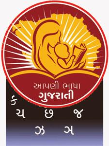 Gujrati bhaashaa