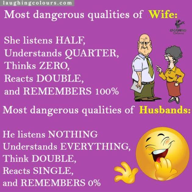 ( 691 ) પતી-પત્ની સંબંધો ઉપરની  થોડી રમુજ ......(હાસ્ય યાત્રા ) (2/2)