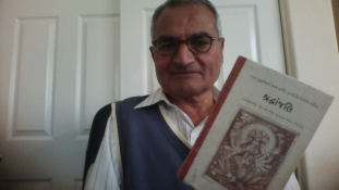 Shradhaanjali-book -1