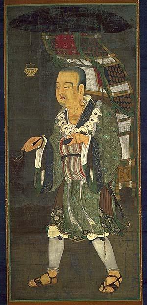 Xuanzang (Hieun Tsang)