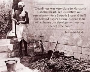 Gandhi -svchha Bharat