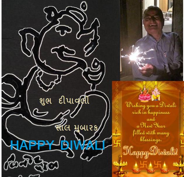 Diwali-Taramandal-2
