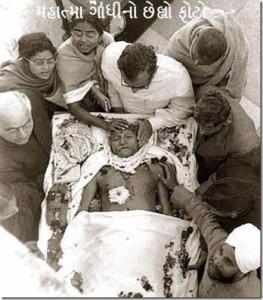 Gandhi -Last Photo