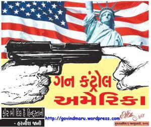 Gun culture .... Harnish Jani