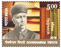 Gomatri-Stamp