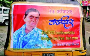 mother-rikshawala