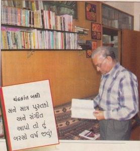 bakshi_library