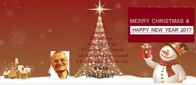 merry-christmas-2016-2