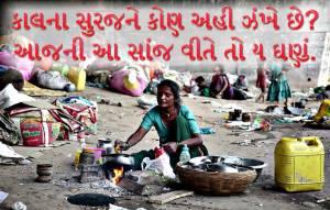 poverty-pic-2