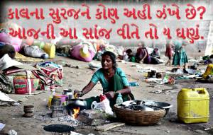 poverty-pic-2