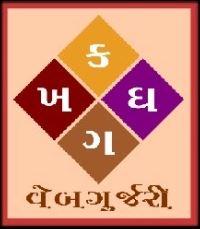 wegu_logo