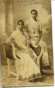 Bhagwandas and SRP-2